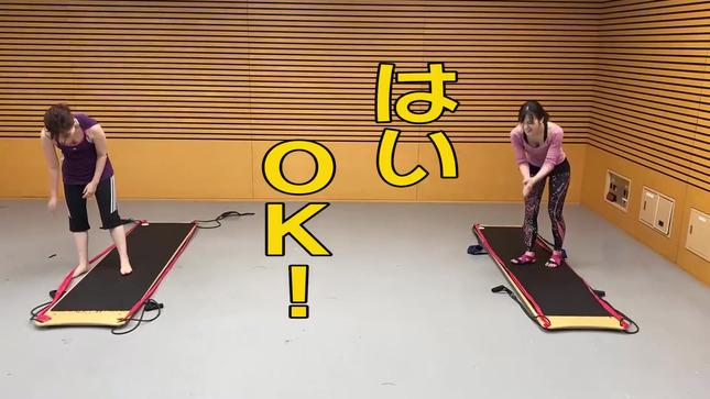 山本雪乃アナvs三谷紬アナ 禁断ダイエット対決!! 17