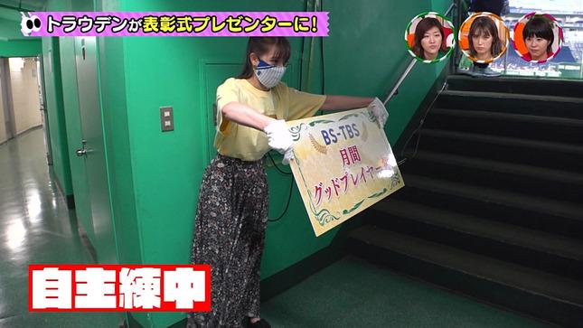 トラウデン直美 日経ニュースプラス9 スイモクチャンネル 9