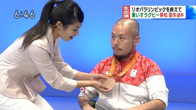齊藤遥陽 クマロク! 2
