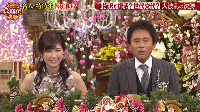 玉巻映美 プレバト新春3時間スペシャル 7