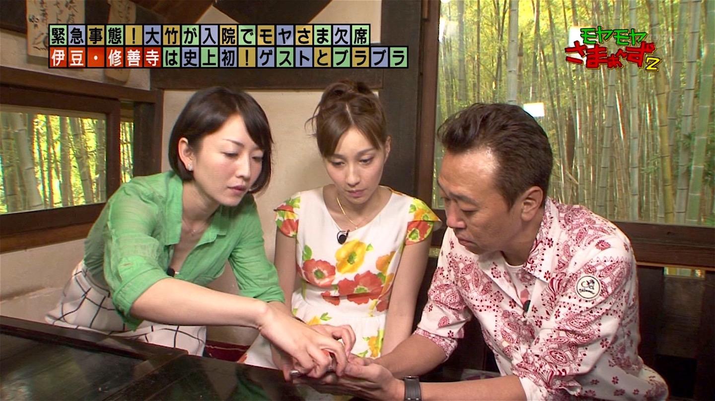 狩野恵里アナ&はいだしょうこ 胸元ユルユル☆
