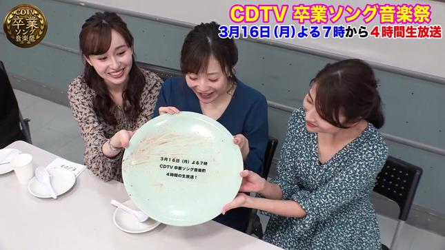 日比麻音子 江藤愛 宇賀神メグ CDTV デカ盛りチャレンジ28