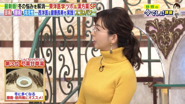 松尾由美子 林修の今でしょ!講座 11