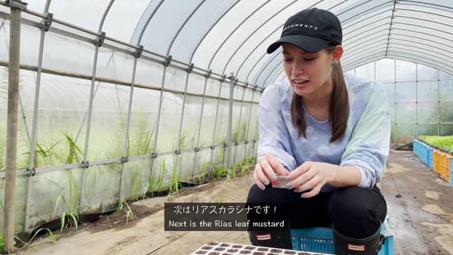 トラウデン直美農業チャンネル 8