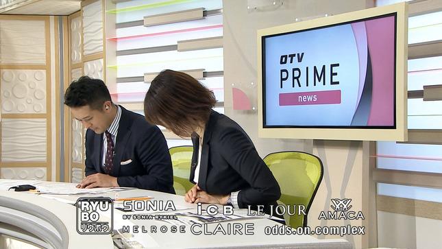 金城わか菜 OTVプライムニュース 5