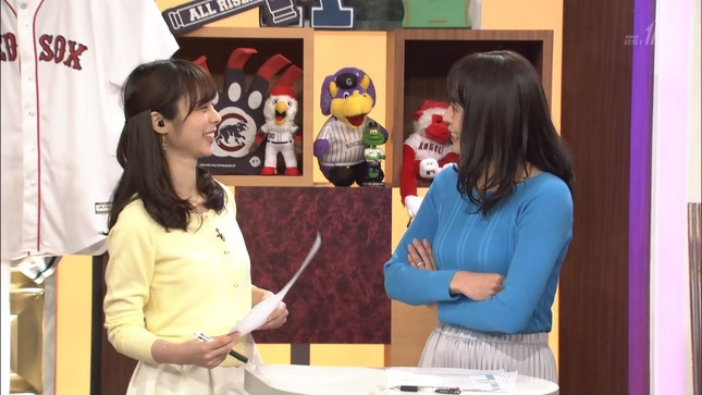 上田まりえ ワールドスポーツMLB 4