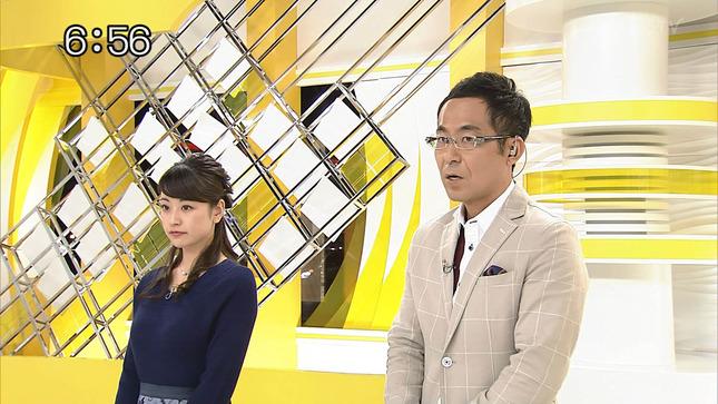 村雨美紀 どさんこワイド 1×8いこうよ! 9