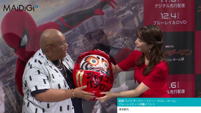 宇垣美里 スパイダーマン ファーフロムホームイベント4