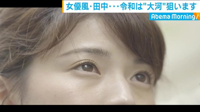 田中萌 AbemaMorning 5
