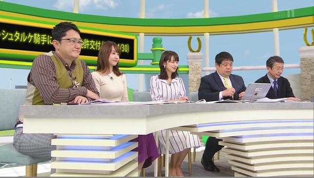 高田秋 高見侑里 BSイレブン競馬中継 7