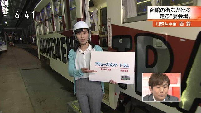 花田実咲 ほっとニュース北海道 5