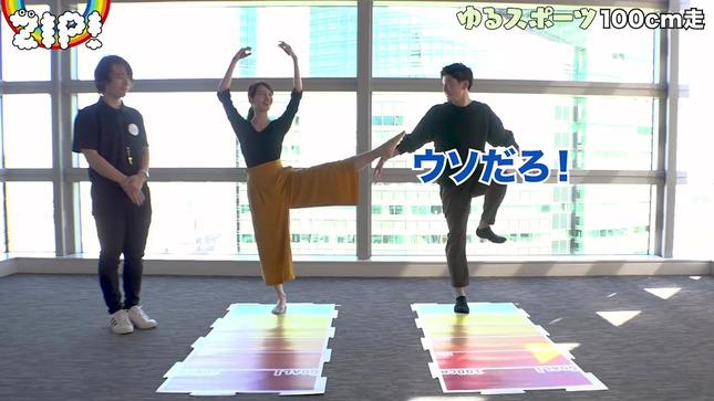 後呂有紗 後呂アナ・篠原アナのゆるスポーツ 5
