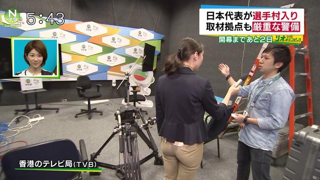 【有名人,素人画像】加藤シルビアアナがプリ尻すぎる☆☆(パン線)
