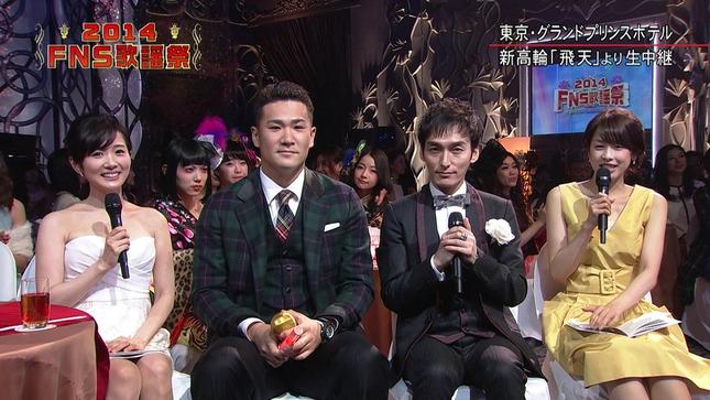 高島彩 加藤綾子 2014 FNS歌謡祭 05