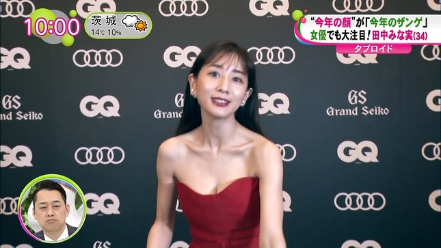 田中みな実 GQ MEN OF THE YEAR 2020 授賞式 9