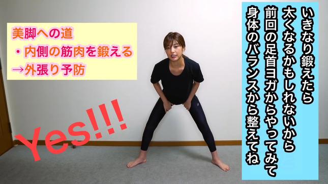 岡副麻希 まきまきチャンネル 8