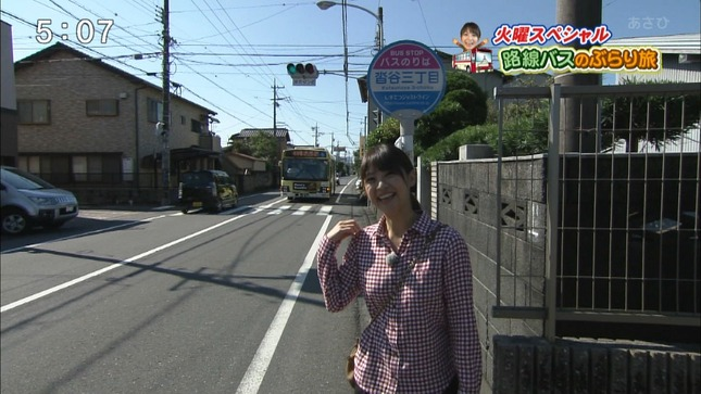広瀬麻知子 とびっきり!しずおか 20