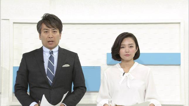 阿部優貴子 深層NEWS 2