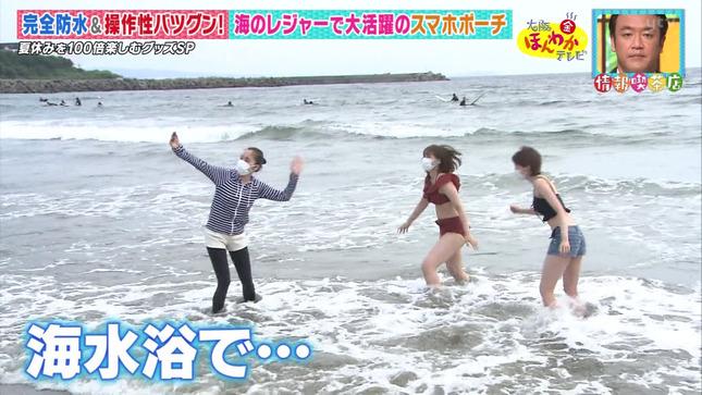 武田訓佳 大阪ほんわかテレビ 3