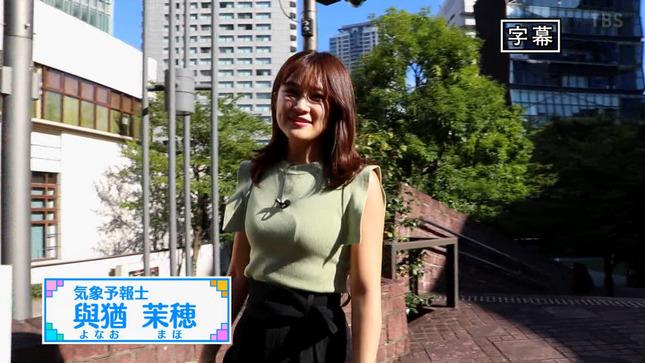 與猶茉穂 ウィークエンドウェザー TBSニュース 9