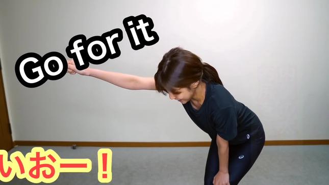岡副麻希 まきまきチャンネル 3