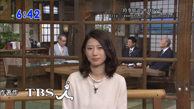 岡村仁美 時事放談 報道特集 05