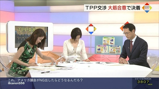 鎌倉千秋 NEWSWEB 08