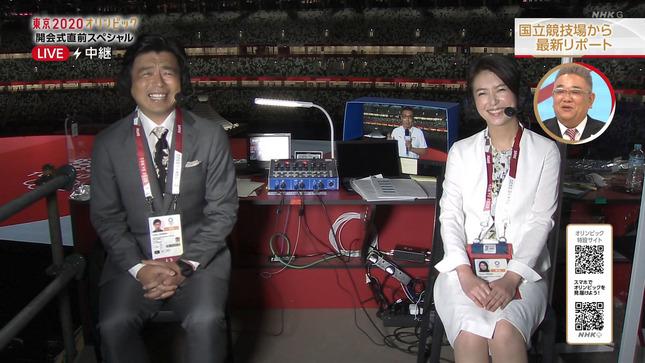 和久田麻由子 東京2020オリンピック開会式 3