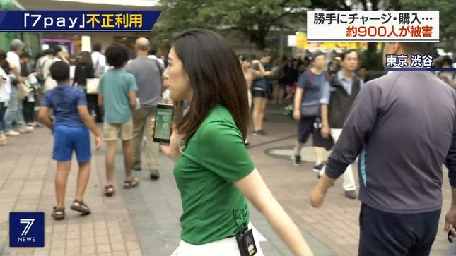 上原光紀 NHKニュース7 10