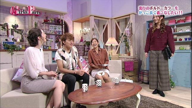 本谷育美 GirlsParty 9