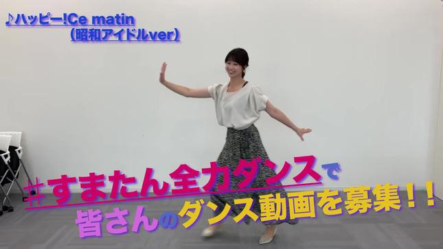 中村秀香 虎谷温子 武田訓佳 諸國沙代子 全力ダンス 13