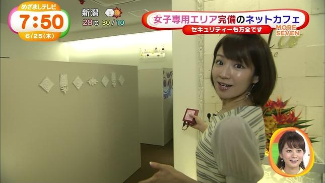 長野美郷 めざましテレビ 16