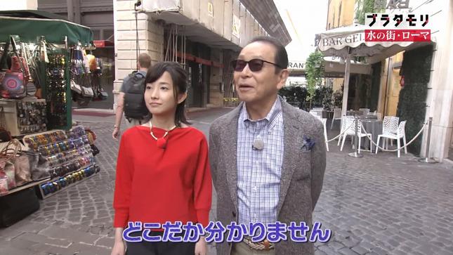 林田理沙 ブラタモリ 1