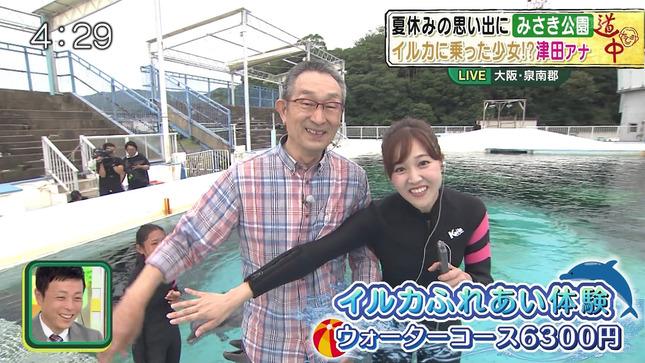 津田理帆 キャスト 38
