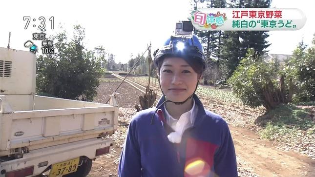 牛田茉友 おはよう日本 7