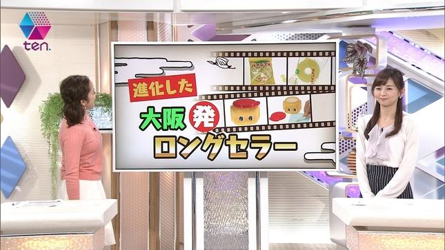 武田訓佳 ten 3