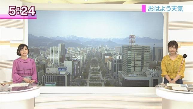 林田理沙 ブラタモリ おはよう日本15