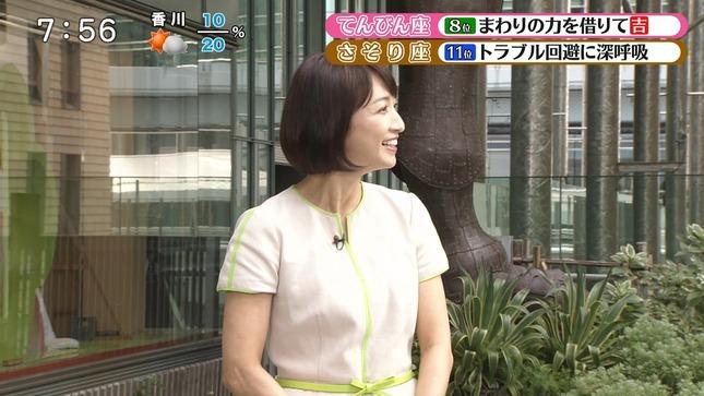 望月理恵 ズームイン!!サタデー 12