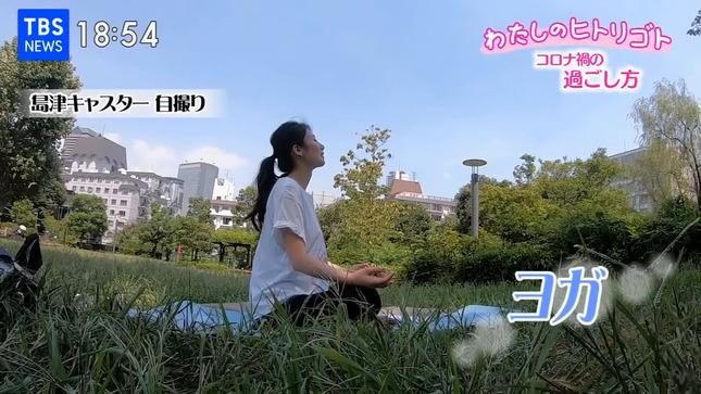 島津久美子 わたしのヒトリゴト 6
