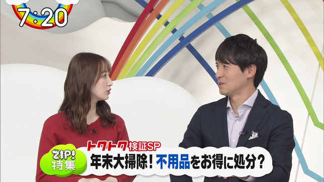 團遥香 ZIP! 7