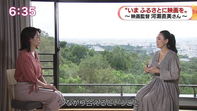 牛田茉友 おはよう関西 すてきにハンドメイド 4
