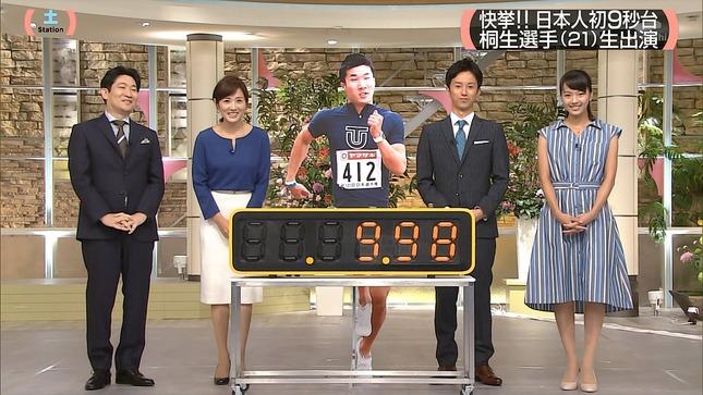 紀真耶 高島彩 サタデー サンデーステーション 3