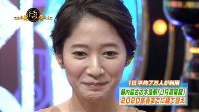吉田明世 白熱ライブビビット 7