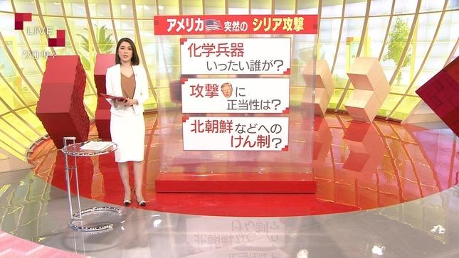 鎌倉千秋 クローズアップ現代+ 1