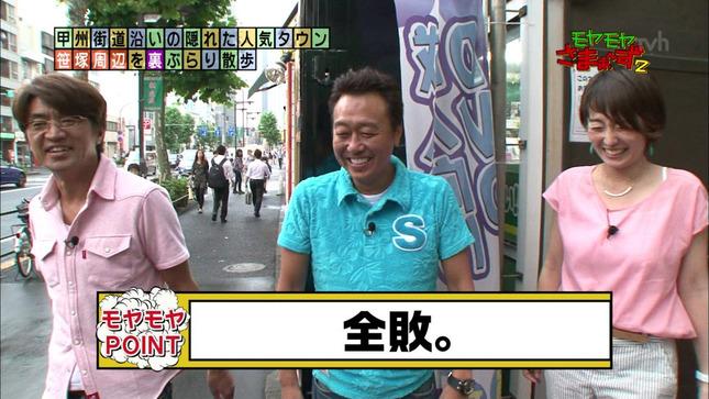 狩野恵里 モヤモヤさまぁ~ず2 05