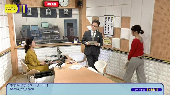 桑子真帆 ニュースチェック11 大成安代 3