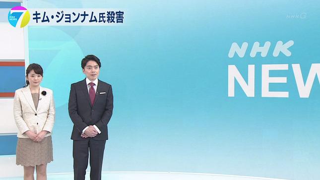 橋本奈穂子 NHKニュース7 9