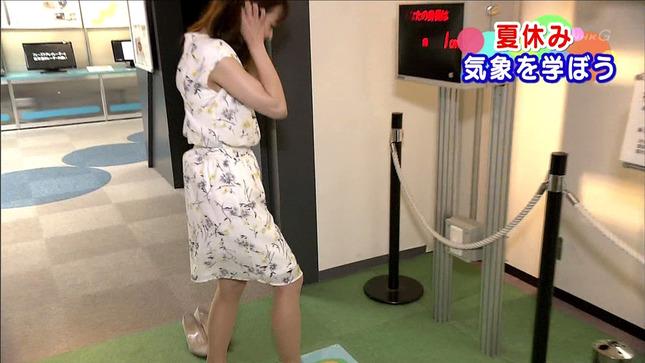 関口奈美 合原明子 首都圏ネットワーク 15
