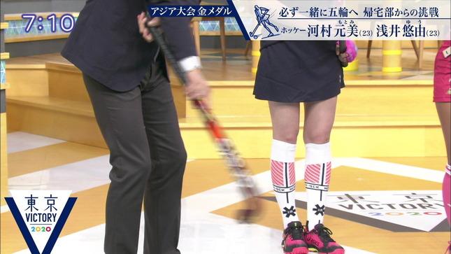 山形純菜 東京VICTORY 2