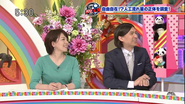 大橋未歩 5時に夢中! 7